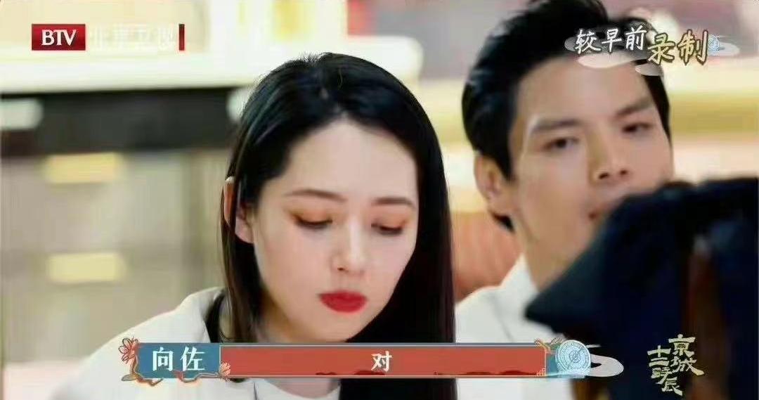 Quách Bích Đình và chồng tham gia ghi hình show thực tế.