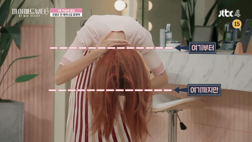 Han Hye Jin tiết lộ tuyệt chiêu gội đầu kết hợp tập yoga giảm eo.