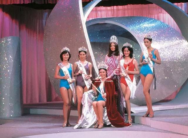 Cuộc thi của TVB năm 1973.