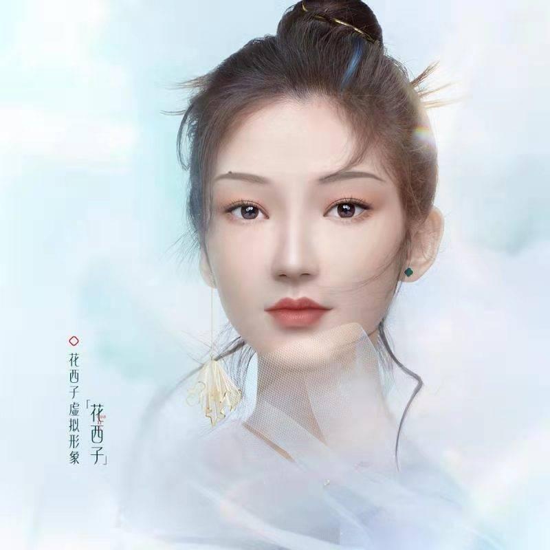 Gương mặt mới trong làng quảng cáo, idol ảo Huaxizi.