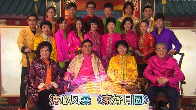 Phim Gia Hảo Nguyệt Viên của TVB đầy ắp dư vị mùa lễ trung thu đoàn viên. Ảnh: TVB