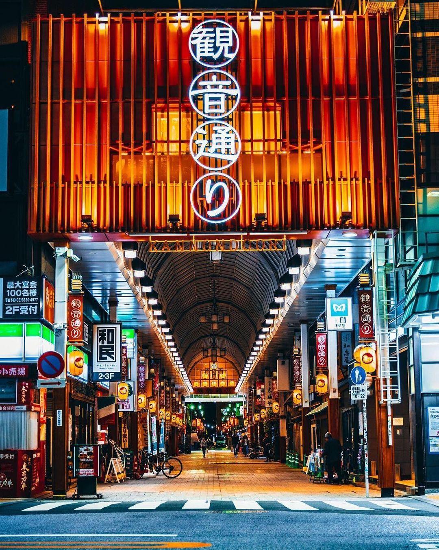 Rất khó để tìm thấy thùng rác trên đường phố Nhật Bản. Ảnh: vazerr