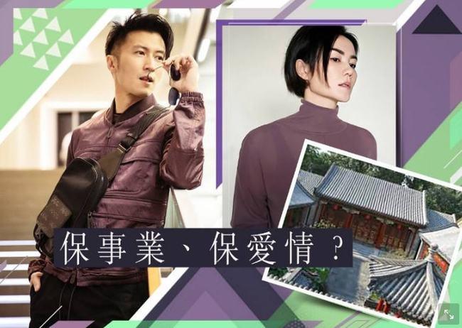 Phong, Phi được cho là chung sống tại căn nhà kiểu cổ tại Bắc Kinh.