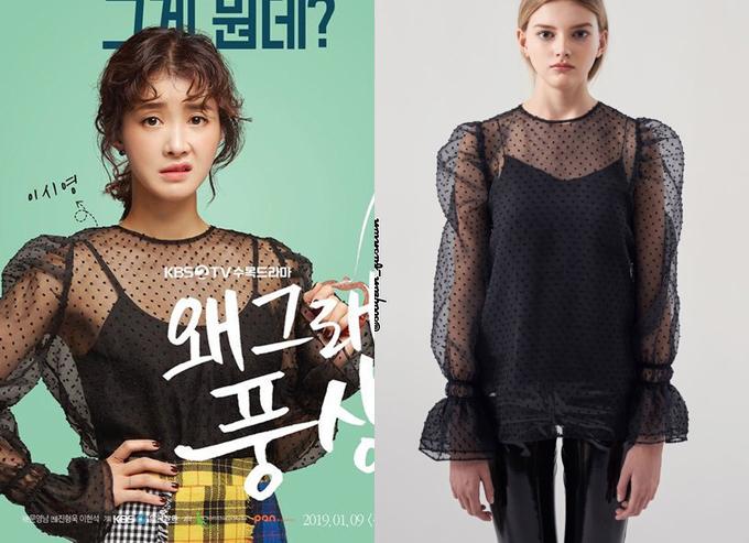 Cách mix đồ của Hwa Sang khá cầu kỳ, tuy nhiên không quá nhiều tầng lớp, hạn chế trang sức để làm nổi bật quần áo. Trang phục của cô chủ yếu đến từ những thương hiệu nội địa của Hàn.