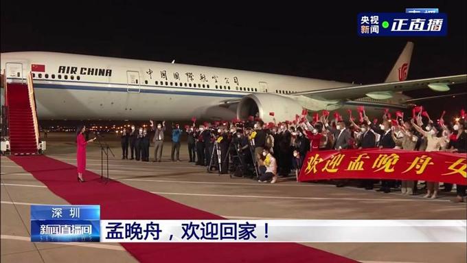 Meng Wanzhou phát biểu khi đáp máy bay xuống sân bay Baoan Thâm Quyến, tối 25/9. Ảnh: CCTV.