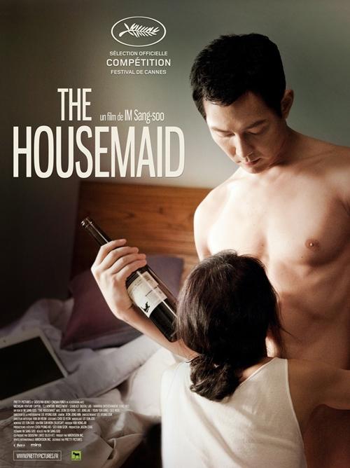Hình ảnh Lee Jung Jae nude trên poster Cô hầu gái gây chú ý một thời. Ảnh: HK01