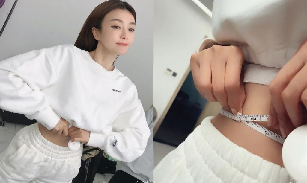 Vòng eo của Tần Lam ở tuổi ngoại tứ tuần.