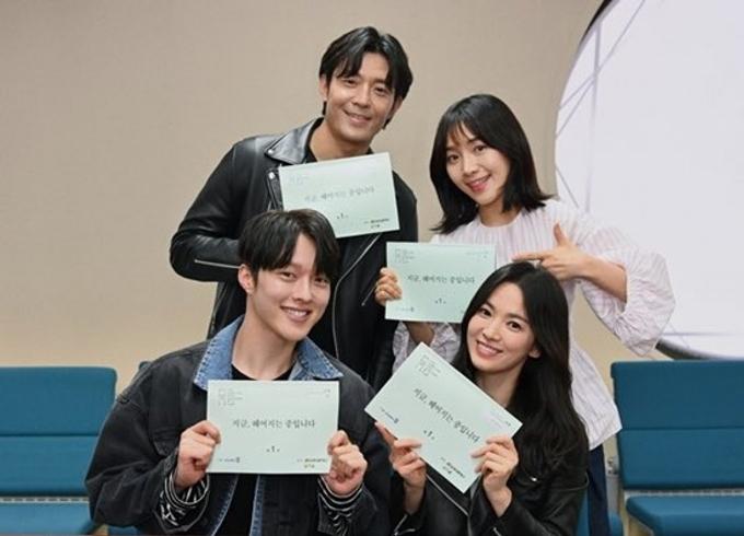 Bốn diễn viên chính của phim. Do nam chính Jang Ki Yong xuất ngũ ngay sau khi phim đóng máy, sự kiện họp báo ra mắt phim đã được ghi hình sẵn và sẽ được trình chiếu trước ngày phim phát sóng.