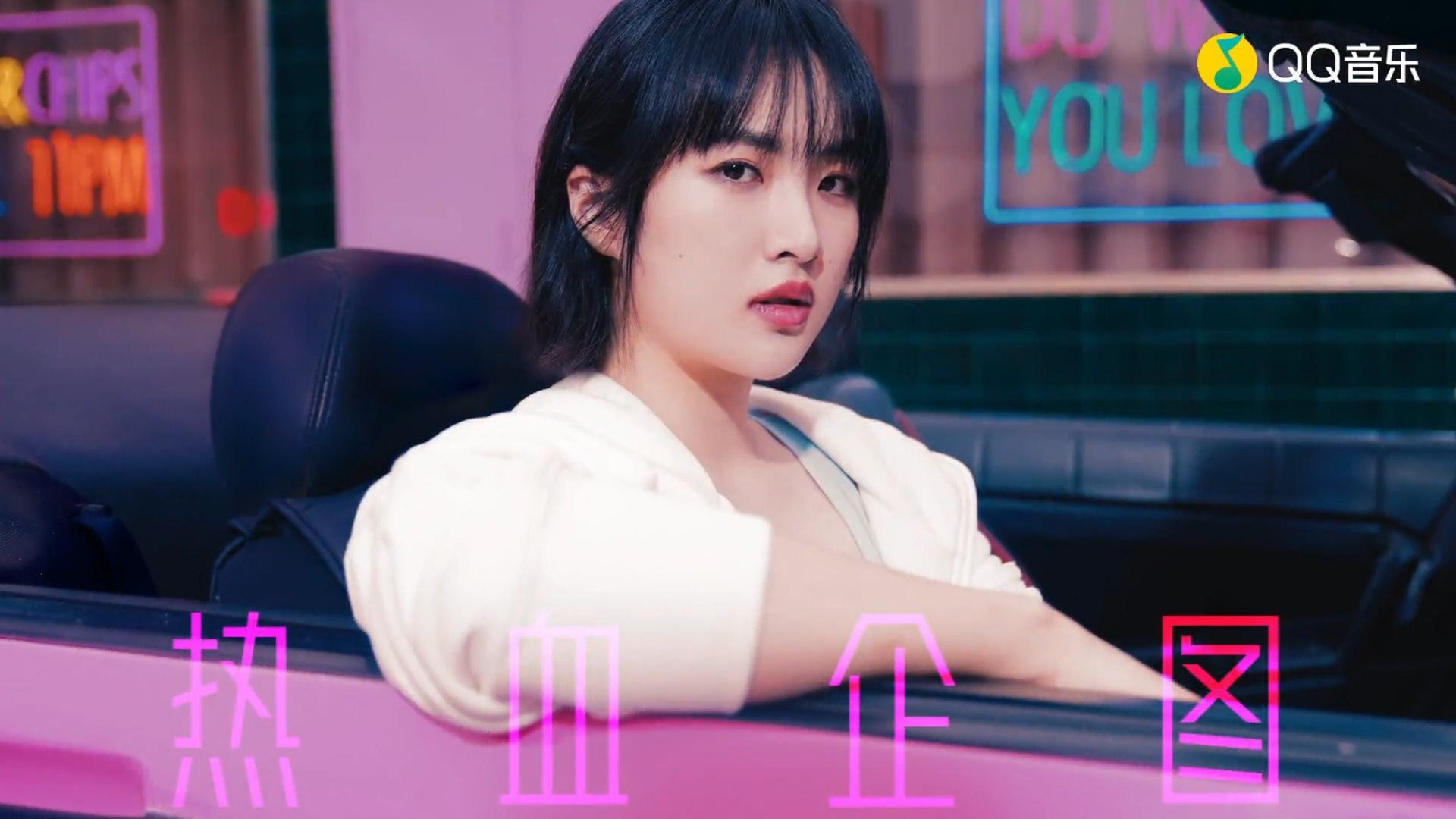 Hình ảnh của công chúa Huawei trong MV mới.