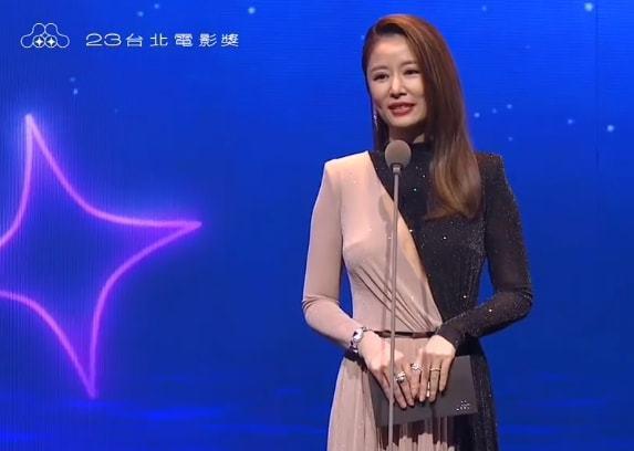 Lâm Tâm Như dự sự kiện với phục trang không được đánh giá cao.