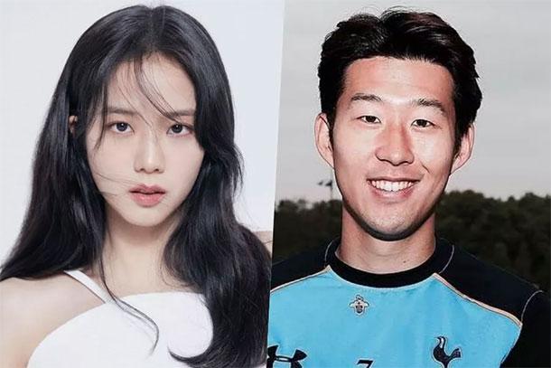 Jisoo của Blackpink và Son Heung-min bị đồn hẹn hò sau loạt manh mối. Ảnh: Soompi