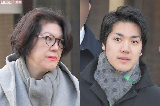 Bà Kayo và con trai Kei Komuro - vị hôn phu của công chúa Mako. Ảnh: Yahoo Japan