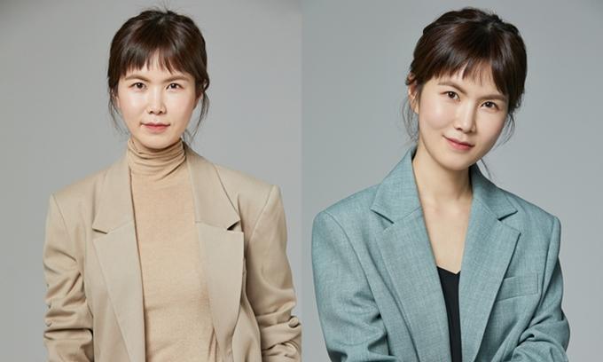 Nữ diễn viên Gong Min Jung. Ảnh: Naver