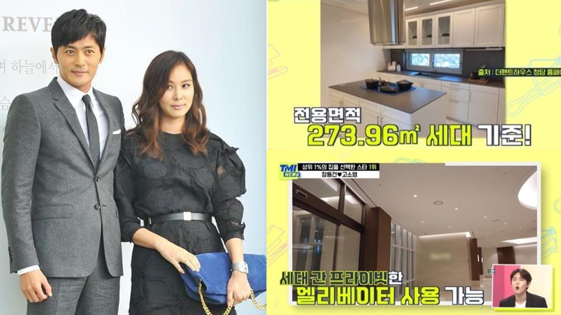 Một góc căn hộ xa hoa của vợ chồng Jang Dong Gun.