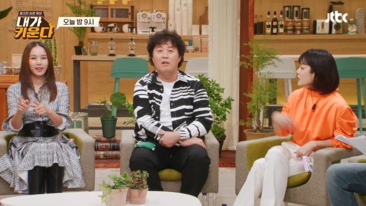 Jung Jun Ha gặp gỡ Chae Rim và trong chương trình Cha mẹ đơn thân.