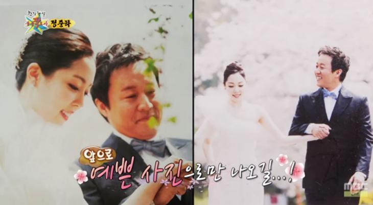 Ảnh cưới của Jung Jun Ha được anh tiết lộ trong một chương trình của đài MBC.
