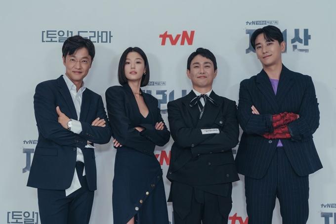 Bốn diễn viên chính của phim (từ trái qua): Jo Han Chul, Jeon Ji Hyun, Oh Jung Se, Joo Ji Hoon. Ảnh: tvN